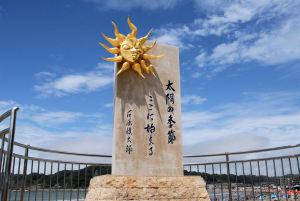 「太陽の季節」記念碑