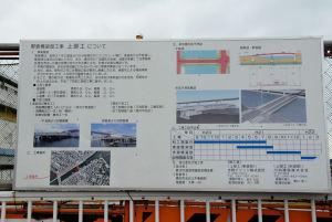 野島橋架替工事概要図
