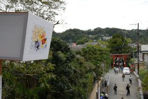 絵柄天神 絵筆塚祭(08年)