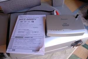 パイオニア製DVD5.1ch サラウンドシステム