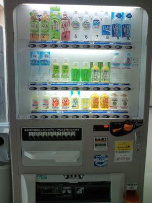 病院内の自動販売機