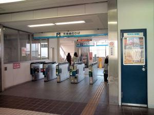 六浦駅改札