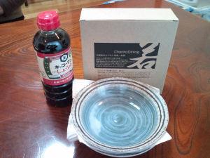 お土産「Chanko Dining 若」のお皿と醤油