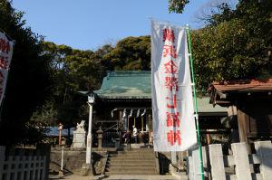 「瀬戸神社」