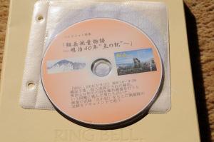 "NHK「剱岳測量物語~明治40年""点の記""~」"