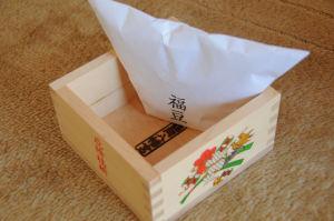 鎌倉鶴岡八幡宮節分祭