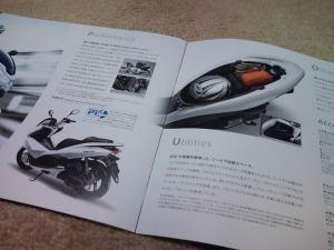 PCXのカタログ