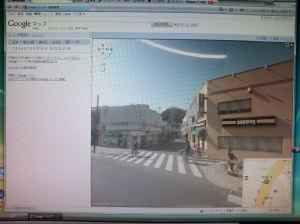 ストリートビュー「京急金沢八景駅前」
