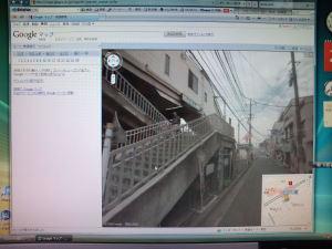 ストリートビュー「京急六浦駅前」