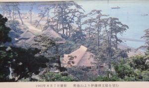 野島山からの伊藤博文邸