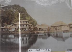 料亭「千代本」の海側からの写真