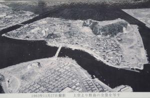 野島上空からの写真