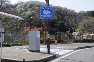 横々上り線、横須賀PA・EV急速充電器