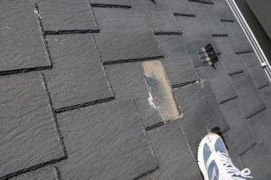 2階の屋根材を確認
