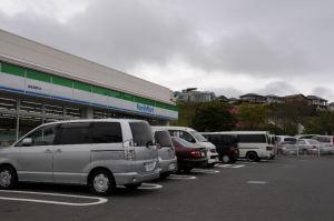 ファミリーマート湘南国際村店