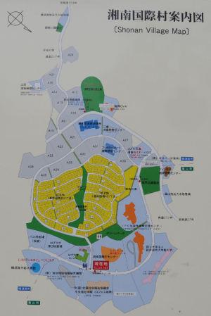 湘南国際村案内図