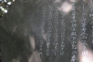 海軍大将東郷平八郎、以下7名の名前