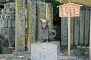 「こんぴら狗」の銅像