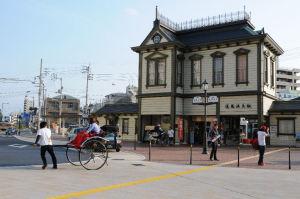 伊予鉄道「道後温泉駅」