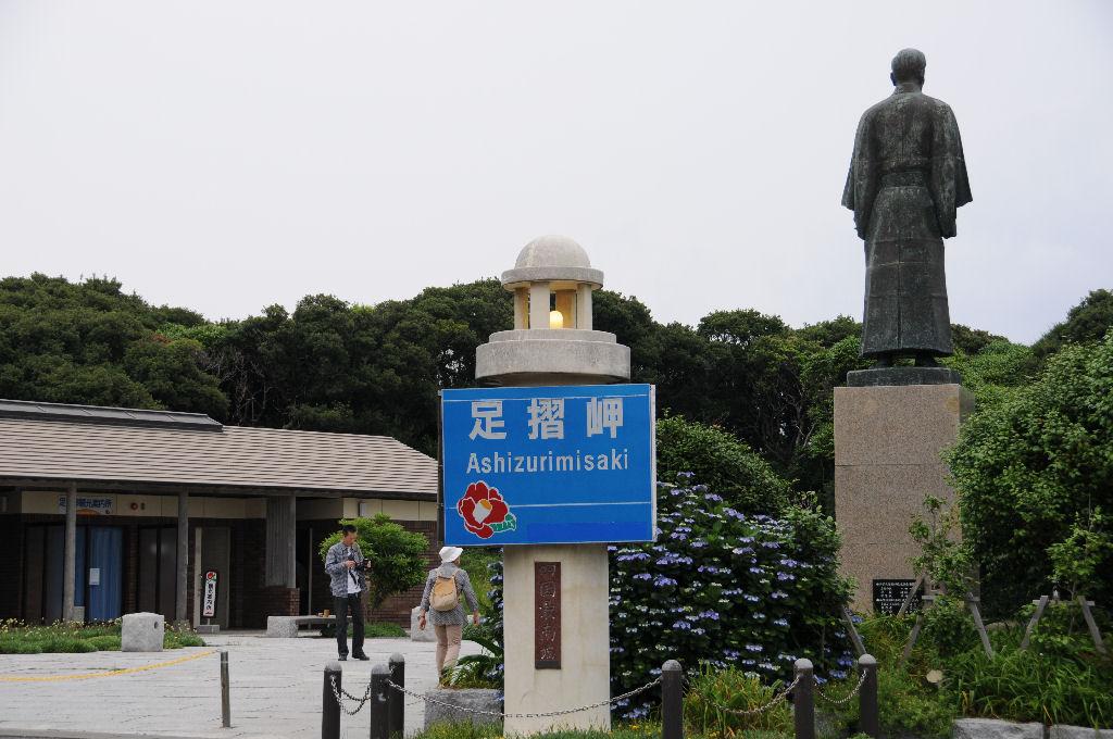岬の入口には「ジョン万次郎」像