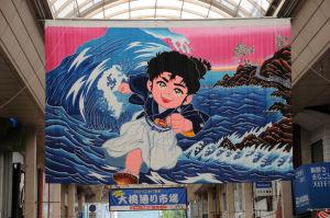 「大橋通り市場」内、龍馬アニメの垂れ幕