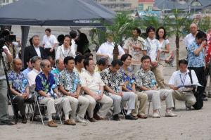 県内14市町の首長らが出席