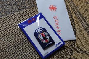 熊野神社・八咫烏お守り