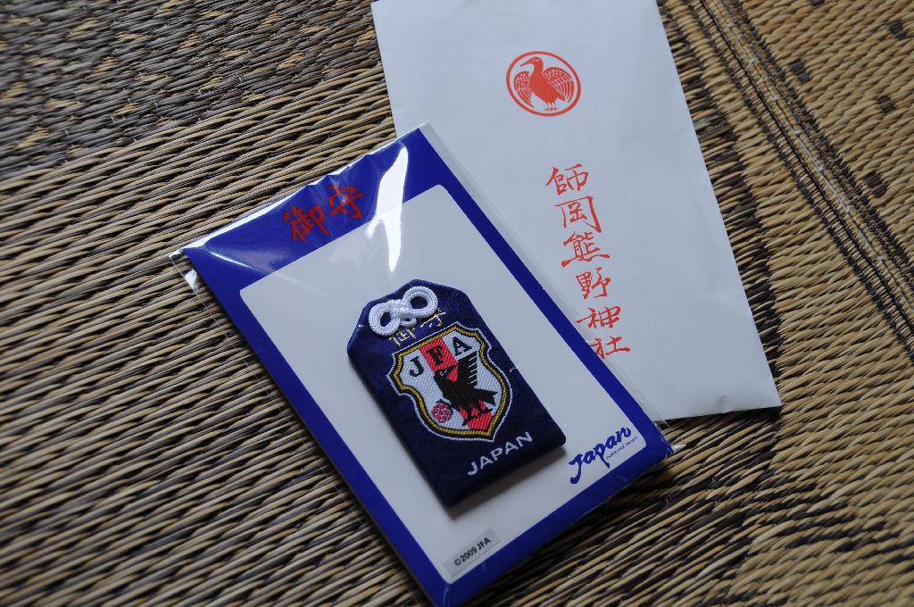 熊野神社「やたがらす」のお守り