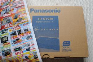 パナソニック「TU-DTV40」
