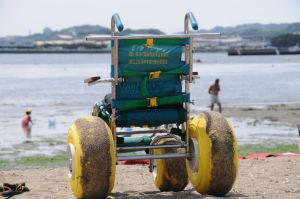 水陸両用車いすを無料で貸し出し