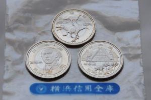 7月21日に発行された記念貨幣