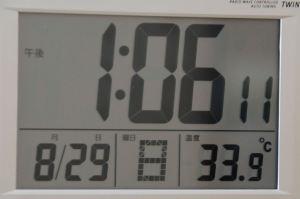 2階の気温