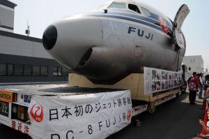 日本初ジェット旅客機「DC8 FUJI号」操縦席部分