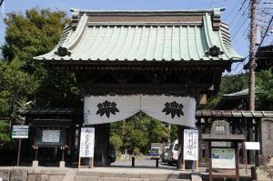 妙本寺総門