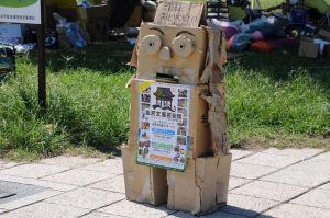 「金沢文庫芸術祭」が開催
