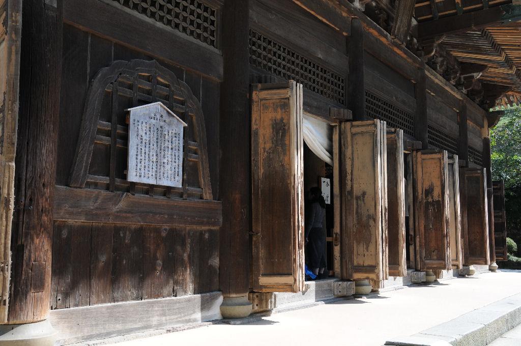 建長寺にある仏殿(国指定重文)