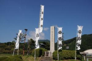 関ヶ原合戦場