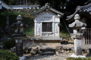 19代京極高次の墓