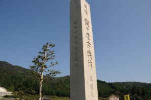 関ヶ原合戦場の石碑