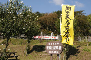 石田三成陣地跡