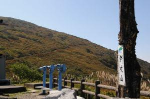 西遊歩道を行くと山頂まで40分