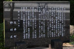 木導(もくどう)の句碑
