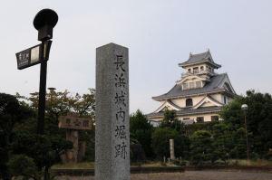 豊公園内の長浜城