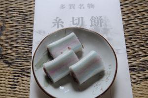 多賀名物の「糸切餅」