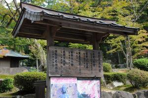 西明寺の文化財