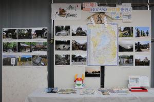 近江路の写真展示