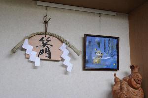 フクロウの絵「森番さん」