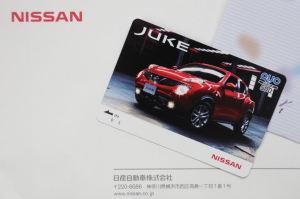 「Juke」Nissanオリジナルクオカード
