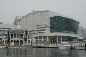 APEC会議場「パシフィコ横浜」