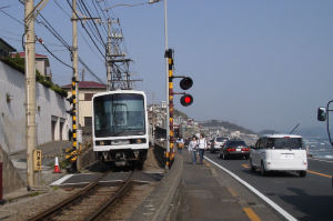「江ノ電」全線開通100周年